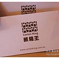《台中》紙箱王 (1).JPG