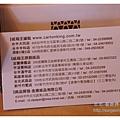《台中》紙箱王 (2).JPG