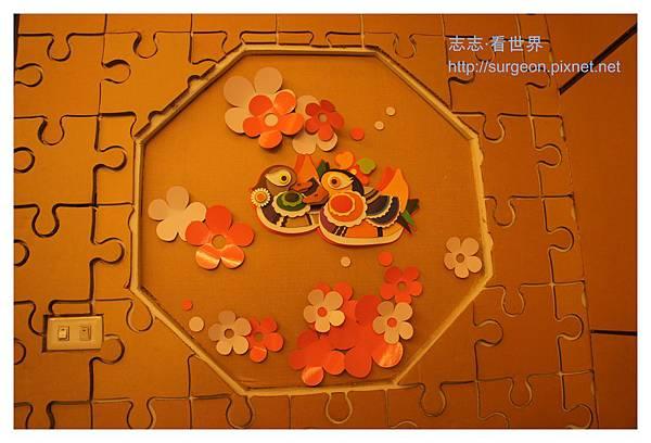 《台中》紙箱王 (88).JPG