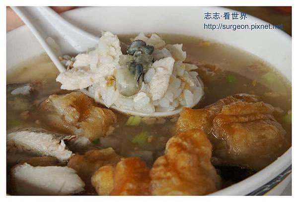 《台南》悅津鹹粥 (11).JPG