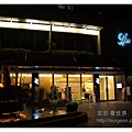 《台中》日光溫泉會館 (48).JPG
