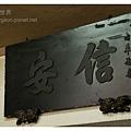 《台南》好味土魠魚羹 (18).JPG