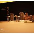 《台中》會動的清明上河圖 (8).JPG