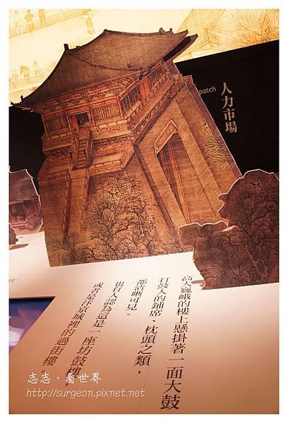 《台中》會動的清明上河圖 (12).JPG