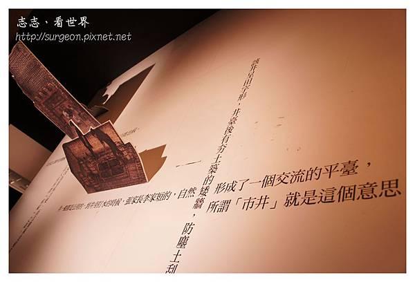 《台中》會動的清明上河圖 (15).JPG