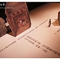 《台中》會動的清明上河圖 (17).JPG