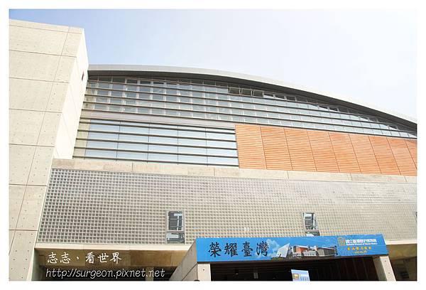 《台南》台灣歷史博物館 (1).JPG