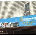 《台南》台灣歷史博物館 (2).JPG
