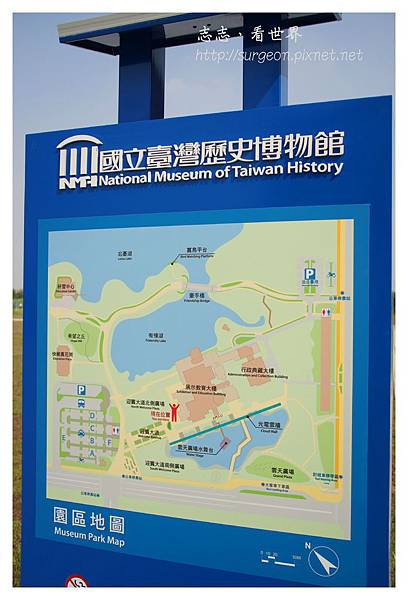 《台南》台灣歷史博物館 (6).JPG