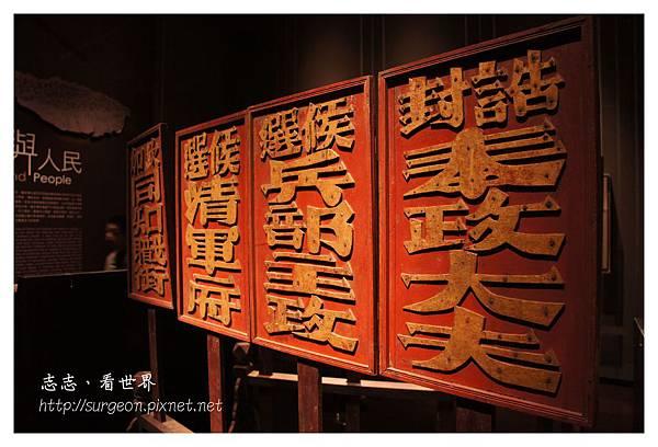 《台南》台灣歷史博物館 (21).JPG