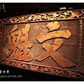 《台南》台灣歷史博物館 (22).JPG