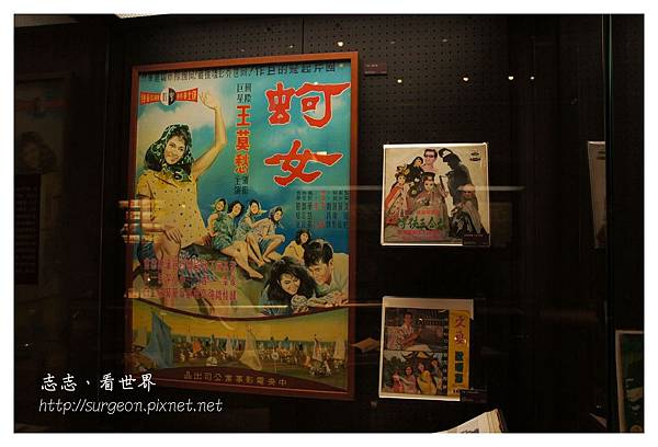 《台南》台灣歷史博物館 (26).JPG