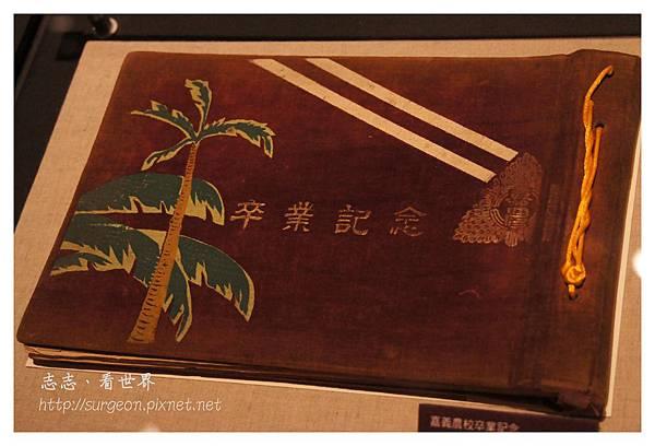 《台南》台灣歷史博物館 (28).JPG