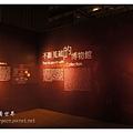 《台南》台灣歷史博物館 (31).JPG