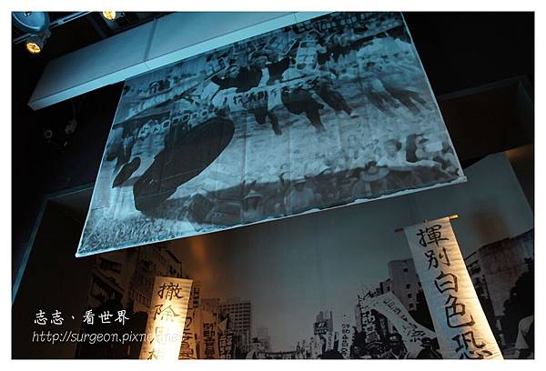 《台南》台灣歷史博物館 (35).JPG