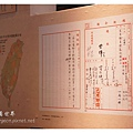 《台南》台灣歷史博物館 (37).JPG