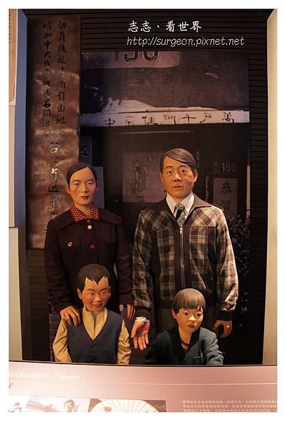 《台南》台灣歷史博物館 (40).JPG