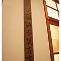 《台南》台灣歷史博物館 (42).JPG