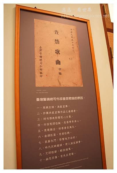《台南》台灣歷史博物館 (43).JPG
