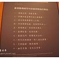 《台南》台灣歷史博物館 (44).JPG