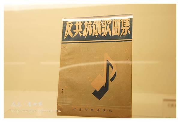 《台南》台灣歷史博物館 (45).JPG