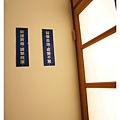 《台南》台灣歷史博物館 (46).JPG