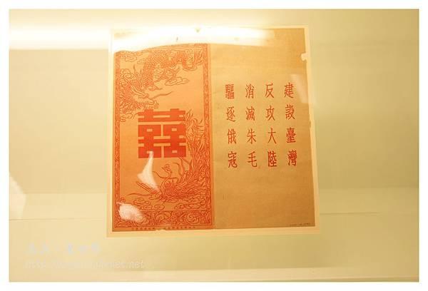 《台南》台灣歷史博物館 (47).JPG