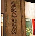 《台南》台灣歷史博物館 (48).JPG