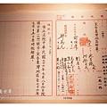 《台南》台灣歷史博物館 (49).JPG
