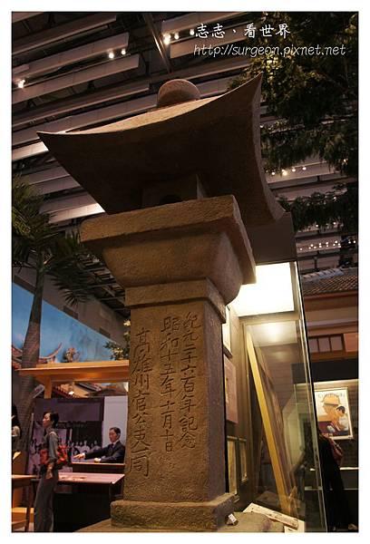 《台南》台灣歷史博物館 (52).JPG