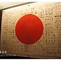 《台南》台灣歷史博物館 (53).JPG
