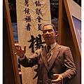 《台南》台灣歷史博物館 (54).JPG