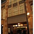 《台南》台灣歷史博物館 (56).JPG