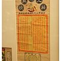 《台南》台灣歷史博物館 (62).JPG