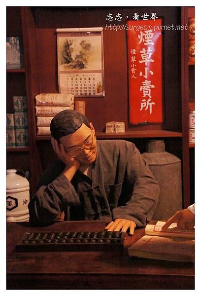 《台南》台灣歷史博物館 (68).JPG
