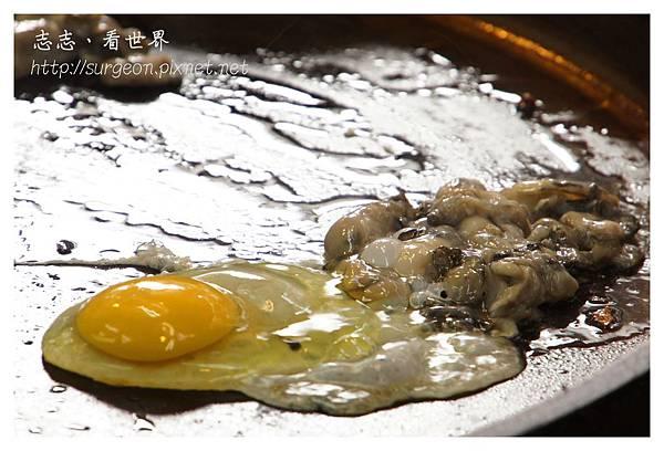 《台南》石精臼蚵仔煎、香菇飯湯 (8).JPG