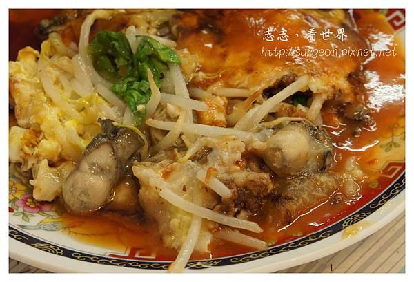 《台南》石精臼蚵仔煎、香菇飯湯 (12).JPG