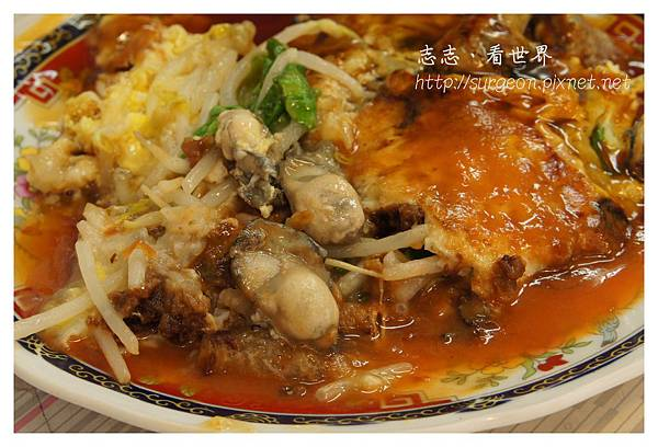 《台南》石精臼蚵仔煎、香菇飯湯 (13).JPG