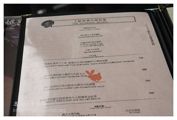 《台中》桃花源異國美食 (8).JPG