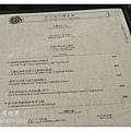 《台中》桃花源異國美食 (9).JPG
