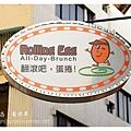 《台南》翻滾吧,蛋捲!Rolling Egg (3).JPG