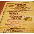 《台南》翻滾吧,蛋捲!Rolling Egg (7).JPG