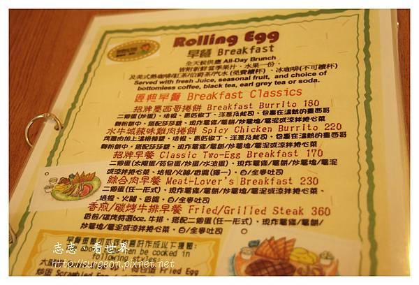 《台南》翻滾吧,蛋捲!Rolling Egg (9).JPG