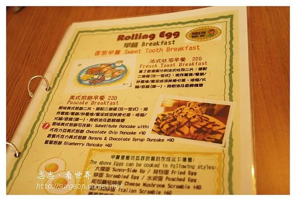 《台南》翻滾吧,蛋捲!Rolling Egg (11).JPG