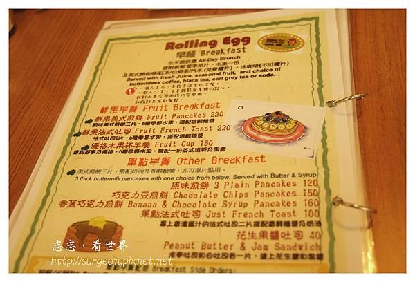 《台南》翻滾吧,蛋捲!Rolling Egg (12).JPG