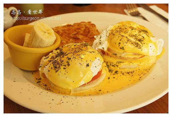 《台南》翻滾吧,蛋捲!Rolling Egg (26).JPG