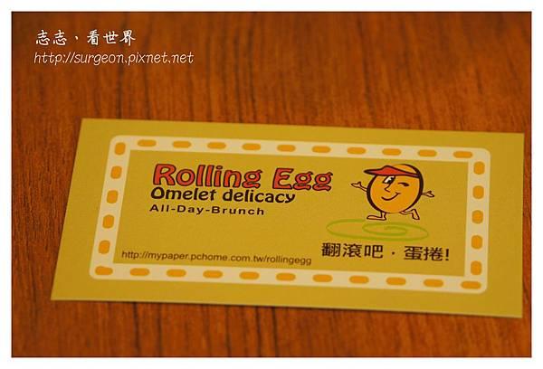 《台南》翻滾吧,蛋捲!Rolling Egg (35).JPG