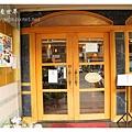 《高雄》澳葡茶餐廳 (3).JPG