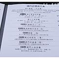 《高雄》澳葡茶餐廳 (6).JPG