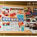 《高雄》澳葡茶餐廳 (27).JPG